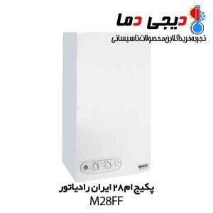 پکیج-ام-28000-ایران-رادیاتور