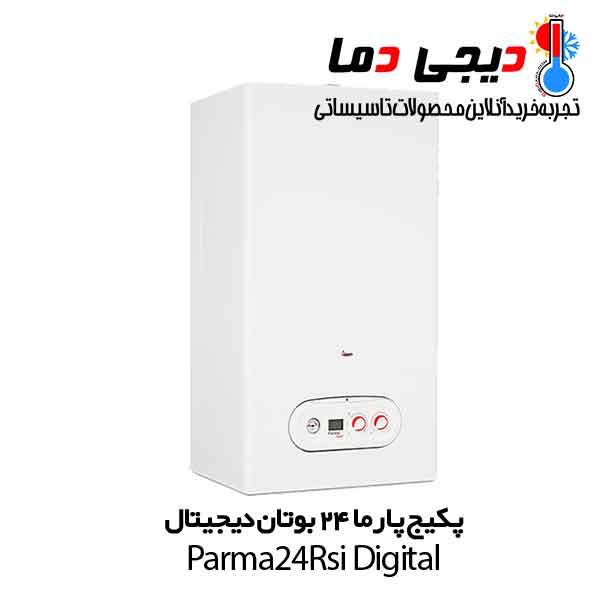 پکیج-پارما-24-دیجیتال-بوتان-parma-24-digital-2
