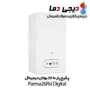 پکیج-پارما-26-دیجیتال-بوتان-parma-26-digital
